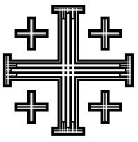 Jerusalem or Kairos cross, a central equal-armed Greek cross surrounded by 4 smaller crosses of the same shape